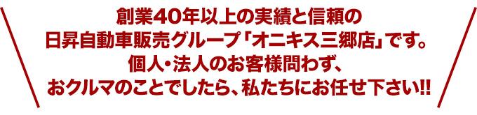 pageimg_onix_misato_office01b